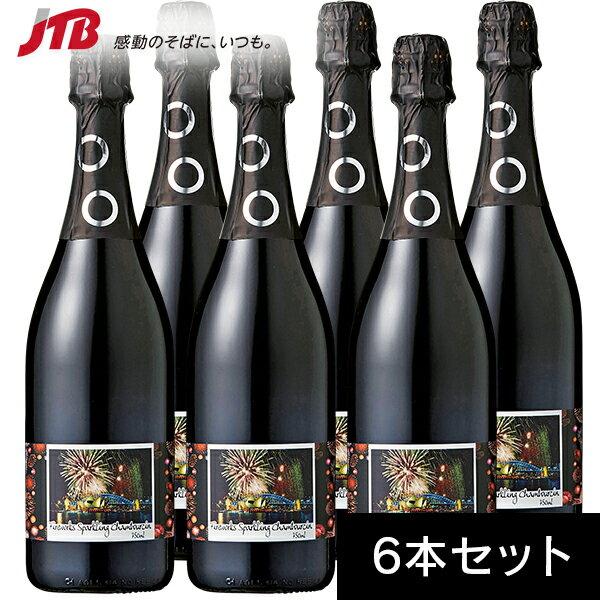 【オーストラリア お土産】オーストラリア風景スパークリング赤ワイン 750ml 6本セット|スパークリングワイン お酒【お土産 お酒 おみやげ オーストラリア 海外 みやげ】オーストラリア スパークリングワイン【dl0413】