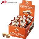 【オーストラリア お土産】オーストラリア カプチーノチョコ40袋セット|マカダミアナッツチョコレート オーストラリ…