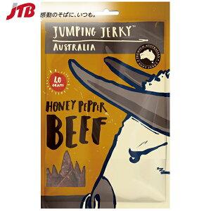 ジャンピングジャーキー ビーフ1袋【オーストラリア お土産】|ジャーキー オセアニア オーストラリア土産 おみやげ