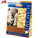オーストラリア ナッツ&チーズ1箱【オーストラリア お土産】 ナッツ・豆菓子 オセアニア 食品 オーストラリア土産 …