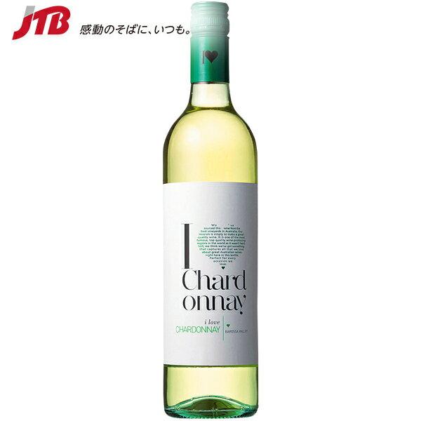【オーストラリア お土産】Barossa Valley I Love シャルドネ 750ml 白ワイン バロッサ・バレー|お酒【お土産 お酒 おみやげ オーストラリア 海外 みやげ】オーストラリア 白ワイン【dl0413】