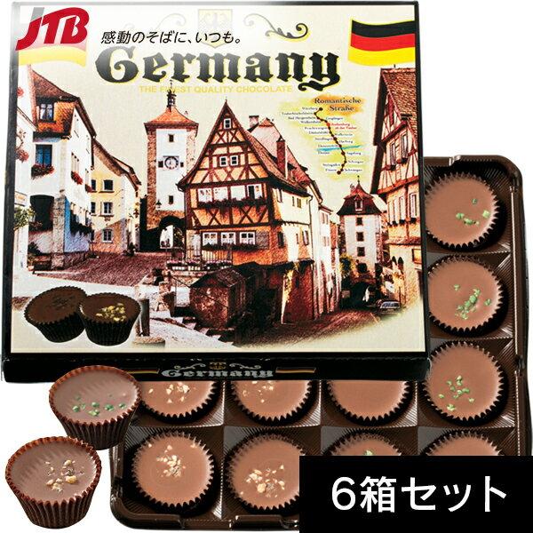 【ドイツ お土産】アーモンドヘーゼルナッツカップチョコ6箱セット チョコレート ヨーロッパ 食品 ドイツ土産 おみやげ お菓子