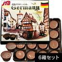 【ドイツ お土産】アーモンドヘーゼルナッツカップチョコ6箱セット|チョコレート ヨーロッパ 食品 ドイツ土産 おみや…