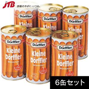 ドフラー ジャーマンソーセージ6缶セット【ドイツ お土産】 ハム・ソーセージ ヨーロッパ ドイツ土産 おみやげ 輸入