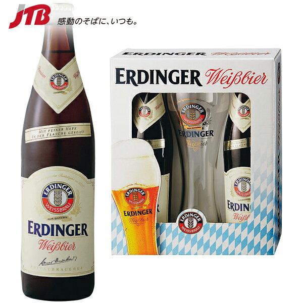 【ドイツ お土産】エルディンガー ヴァイスビールグラスセット|ビール ヨーロッパ お酒 ドイツ土産 おみやげ