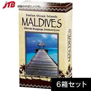モルディブ フルーツゼリー6箱セット【モルディブ お土産】|スイーツ 食品 モルディブ土産 おみやげ