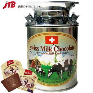 スイス ミルク缶チョコ【スイス お土産】|スイス お土産 チョコレート ヨーロッパ スイス土産 おみやげ お菓子 ホワイトデー お返し お菓子 ギフト プレゼント おすすめ