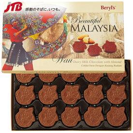 マレーシア カイトチョコ1箱【マレーシア お土産】|チョコレート 東南アジア マレーシア土産 チョコ おみやげ お菓子