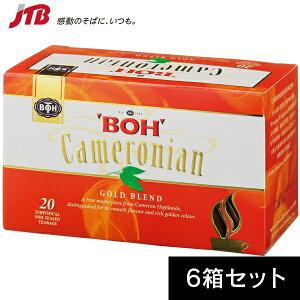 BOHティー6箱セット【マレーシア お土産】|紅茶 東南アジア 食品 マレーシア土産 おみやげ