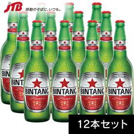 ビンタンビール 330ml×6本セット×2セット(12本)セット【バリ島 インドネシア お土産】 ビール 東南アジア お酒 バリ島 インドネシア土産 おみやげ