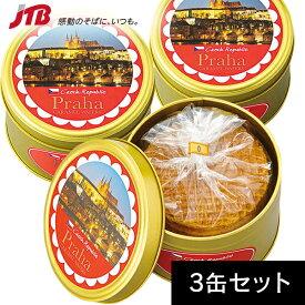 チェコ キャラメルワッフル3缶セット【チェコ お土産】 焼菓子 ヨーロッパ 食品 チェコ土産 おみやげ お菓子