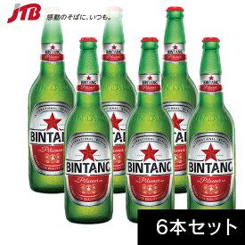 ビンタンビール 330ml×6本セット×1セット(6本)【バリ島 インドネシア お土産】 ビール 東南アジア お酒 バリ島 インドネシア土産 おみやげ