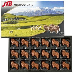 ニュージーランド シープチョコ1箱【ニュージーランド お土産】|チョコレート オセアニア ニュージーランド土産 おみやげ お菓子