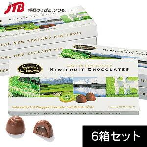 キウイフルーツミニチョコ6箱セット【ニュージーランド お土産】|チョコレート オセアニア 食品 ニュージーランド土産 おみやげ お菓子