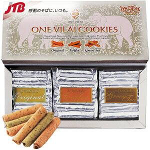 タイ ロールクッキー【タイ お土産】|クッキー 東南アジア タイ土産 おみやげ お菓子