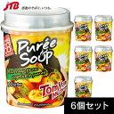 【タイ お土産】トムヤムカップスープ6個セット トムヤムクン エスニック 東南アジア タイ土産 おみやげ