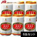 【ベトナム お土産】SABECO(サベコ) 333(バーバーバー)ビール6缶セット ビール【お土産 お酒 おみやげ ベトナム 海外 みやげ】ベトナム ビール