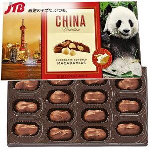 中国 バケーションチョコ1箱【中国 お土産】|マカダミアナッツチョコレート アジア 中国土産 おみやげ お菓子