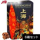 上海 チョコフレーク6箱セット【中国 お土産】|スナック菓子 アジア 食品 中国土産 おみやげ お菓子