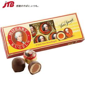 モーツァルトチョコ1箱【オーストリア お土産】|チョコレート ヨーロッパ 食品 オーストリア土産 おみやげ お菓子 輸入
