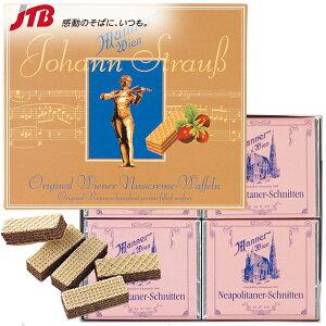 【5%OFFクーポン対象】ヨハンシュトラウス ウエハース【オーストリア お土産】|焼菓子 ヨーロッパ オーストリア土産 おみやげ お菓子 輸入