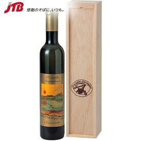 オーストリア 貴腐ワイン 375ml【オーストリア お土産】|アイスワイン・貴腐ワイン ヨーロッパ お酒 オーストリア土産 おみやげ 海外土産 みやげ 輸入