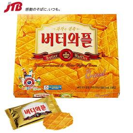 韓国 お菓子 バターワッフルクッキー1箱【韓国 お土産】|クッキー アジア 食品 韓国土産 おみやげ p15