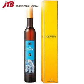 キングスコート ホワイトベア ヴィダルアイスワイン 375ml【アラスカ お土産】 アイスワイン・貴腐ワイン アメリカ お酒 アラスカ土産 おみやげ