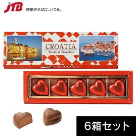 クロアチア ハートチョコ6箱セット【クロアチア お土産】|チョコレート ヨーロッパ クロアチア土産 おみやげ お菓子