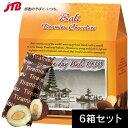 【バリ島 インドネシア お土産】バリ アーモンドチョコ6箱セット チョコレート 東南アジア 食品 バリ島 インドネシア…