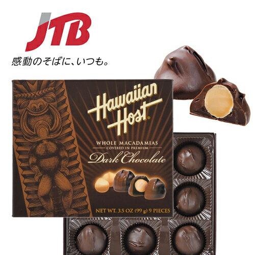 【ハワイ お土産】ハワイアンホースト Hawaiian Host マカダミアナッツチョコ ダークスクエア 1箱(9粒入)|チョコレート お菓子【お土産 食品 おみやげ ハワイ 海外 みやげ】ハワイ チョコレート【dl0413】