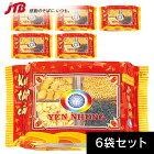 【ベトナムおみやげがポイント10倍&送料無料!】ベトナムカラメルウエハースミニ6袋セット(ベトナムお土産)