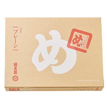 【福岡のお土産がポイント2倍&2,990円以上送料無料!】めんべい(大)