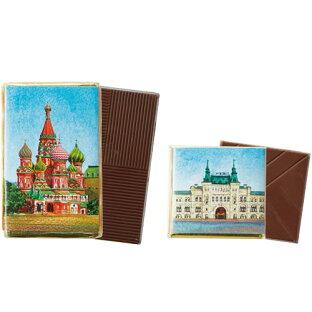 【ロシアお土産】モスクワダーク&ミルクチョコ3箱セット|チョコレート【お土産食品おみやげロシア海外みやげ】ロシアチョコレート