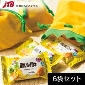 台湾 巾着袋入りパイナップルケーキ6袋セット(24個入)【台湾 お土産】|焼菓子 アジア 食品 台湾土産 おみやげ お菓子