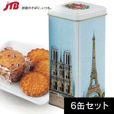 【フランスお土産】パリモニュメント缶入りビスケット6缶セット|クッキー【お土産食品おみやげフランス海外みやげ】フランスクッキー