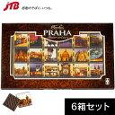 プラハ 風景チョコ6箱セット【チェコ お土産】|チョコレート ヨーロッパ 食品 チェコ土産 おみやげ お菓子