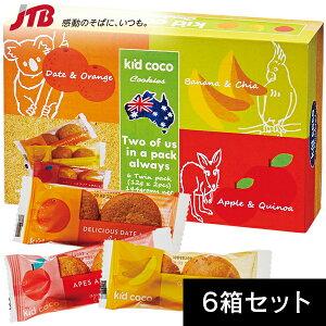 フルーツ ツインクッキー6箱セット【オーストラリア お土産】|クッキー オセアニア オーストラリア土産 おみやげ お菓子