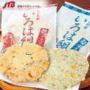 【東京 お土産】粋な煎餅 いろは組 詰合せ 8袋(16枚入) 海鮮せんべい【お土産 お菓子 おみやげ 東京土産 国内 みやげ】