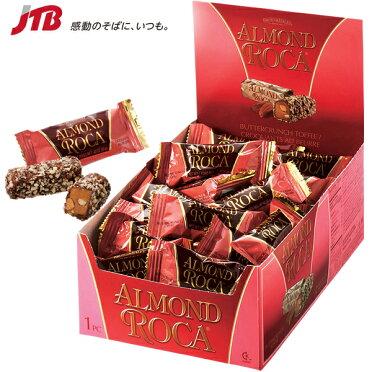 アーモンドロカ バタークランチ48袋セット