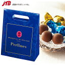 マルキーズ フランスチョコ1箱【フランス お土産】|チョコレート ヨーロッパ 食品 フランス土産 おみやげ お菓子