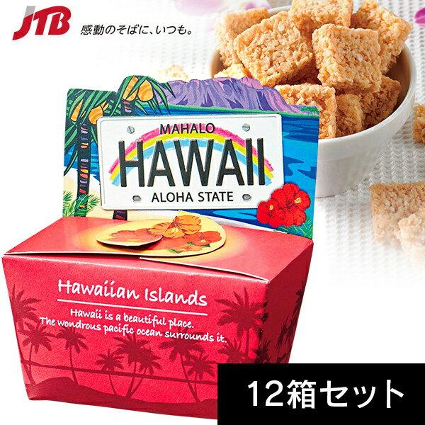 【ハワイ お土産】ハワイ ココナツトースト5個入 12箱セット|ココナッツ お菓子【お土産 食品 おみやげ ハワイ 海外 みやげ】ハワイ お菓子
