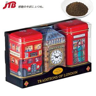イギリス 缶入りミニ紅茶3缶セット