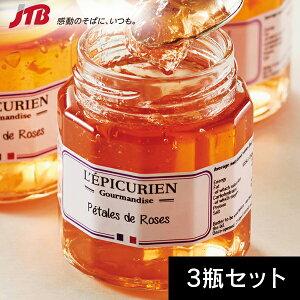 レピキュリアン ローズジャム3瓶セット【フランス お土産】|ジャム・スプレッド ヨーロッパ フランス土産 おみやげ お菓子