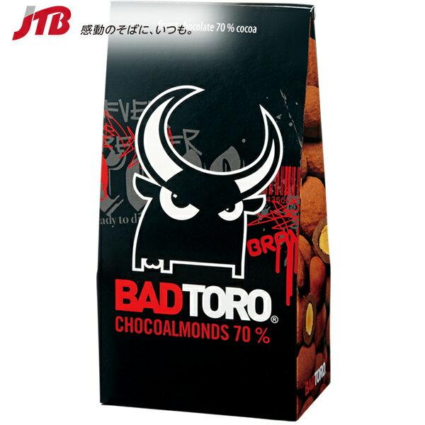 【スペイン お土産】バッドトロ アーモンドビターチョコ1箱 チョコレート ヨーロッパ 食品 スペイン土産 おみやげ お菓子