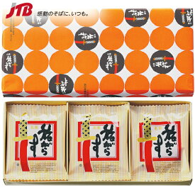 お土産 お菓子 旅がらす【群馬 お土産】|クッキー 関東 食品 群馬 土産 おみやげ お菓子 ゴーフル ゴーフレット