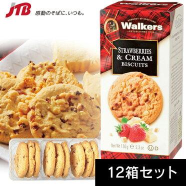 【イギリスお土産】Walkers(ウォーカー) ウォーカーストロベリービスケット12箱セット クッキー【お土産食品おみやげイギリス海外みやげ】イギリスクッキー