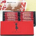 【横浜 お土産】お土産 お菓子 お菓子 赤い靴の女の子いちごチョコクッキー|クッキー 関東 食品 神奈川土産 おみやげ…