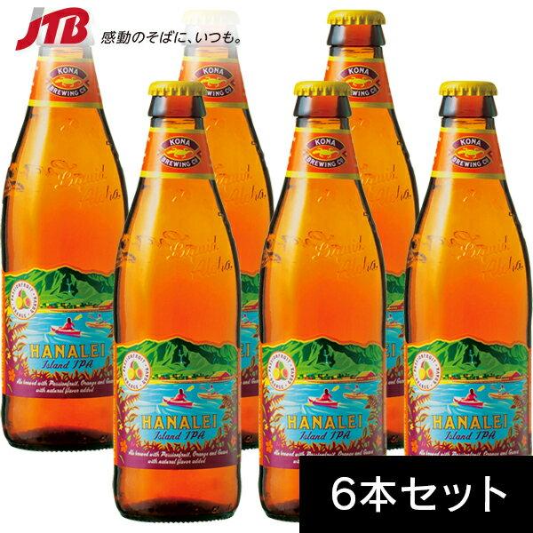 【ハワイ お土産】Kona コナビール ハナレイアイランドIPA 355ml×6本セット|ビール お酒【お土産 お酒 おみやげ ハワイ 海外 みやげ】ハワイ ビール