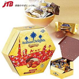 【ドバイ お土産】アラビアンデライツ チョコデーツ アソートセット チョコレート ヨーロッパ 食品 ドバイ土産 おみやげ お菓子